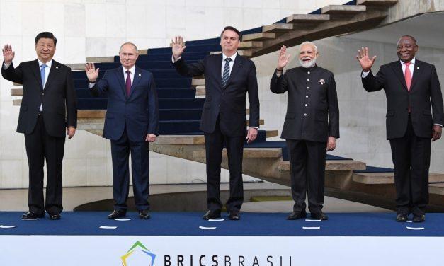 """""""قمة البريكس"""": توجهات نحو نظام مدفوعات وطني"""