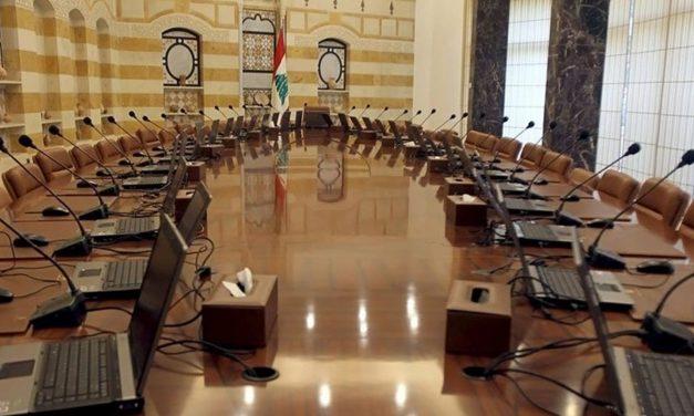 تكليف وتأليف الحكومات اللبنانية: بين النصوص والأعراف