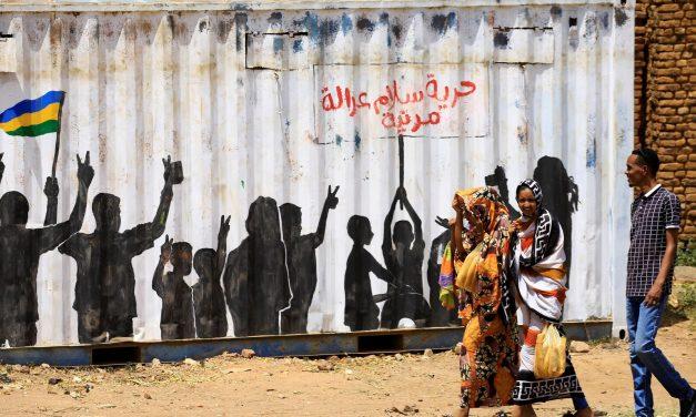 إتجاهات الإقتصاد السوداني ما بعد الثورة
