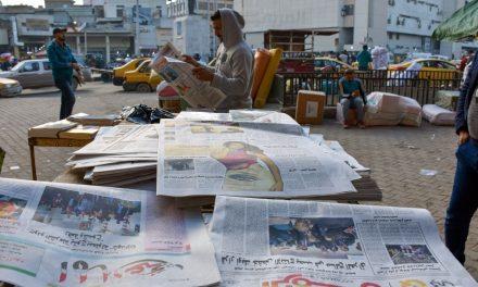 الإقتصاد الروسي من منظور الصحافة العراقية