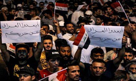 المؤامرة الأمريكية على العراق وسوريا