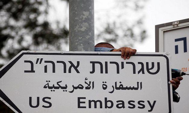 المؤامرة الأمريكية على العرب لصالح إسرائيل في سبعة عقود