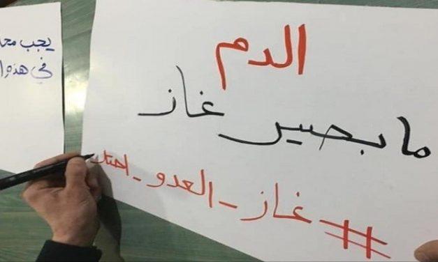 هل يستمر تدفق الغاز الإسرائيلي إلى الأردن؟