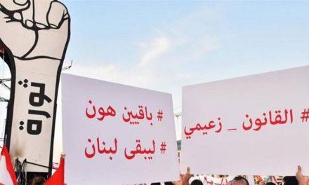 ثورة 17 تشرين.. ماذا بعد؟
