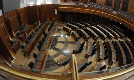 ميزان الوطنية ومعيارها في لبنان