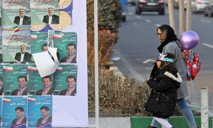 الإنتخابات الإيرانية – 2020: بين التكليف الديني والإصلاح السياسي