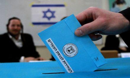 الإنتخابات الإسرائيلية – 2020: سيناريوهات متعددة