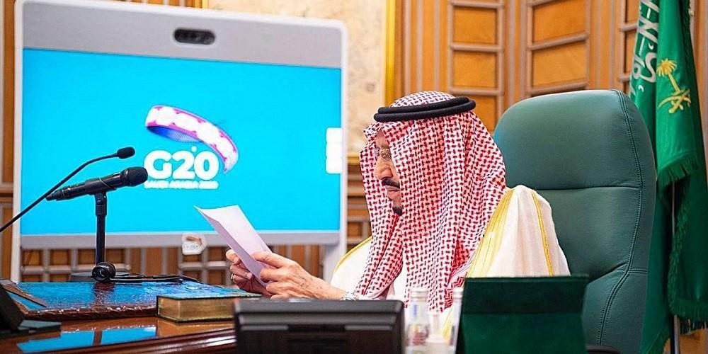 """قمة العشرين """"أونلاين"""": قرارات واقعية أم إفتراضية؟!"""