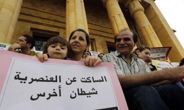بالتفكك الإجتماعي والعنصرية يواجه اللبناني الوباء