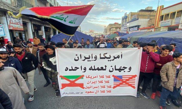 الحضور العراقي في سياق الصراع الأمريكي – الإيراني