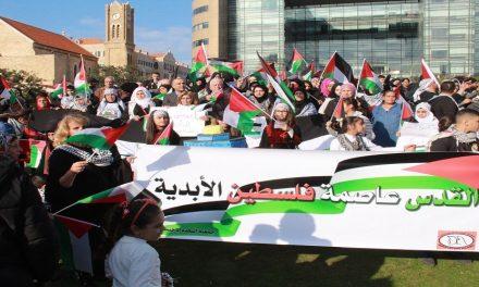 التشدد والإعتدال في مجال القضية الفلسطينية