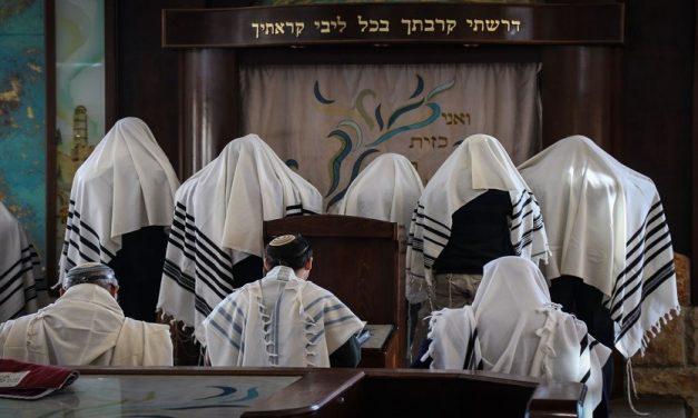 أسطورة الدولة اليهودية الخالصة