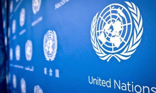المصادر الأساسية للقانون الدولي
