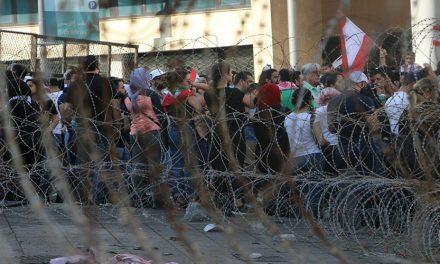 مقترحات وتوصيات خطة وطنية شاملة للثورة في لبنان (2/2)