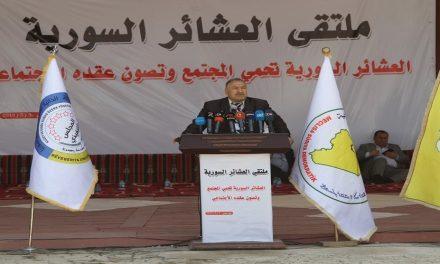 المواجهة الكبرى في الشرق السوري
