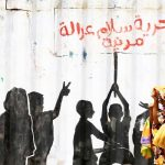 التعديلات الوزارية السودانية.. تهيئة لتغييرات جذرية؟