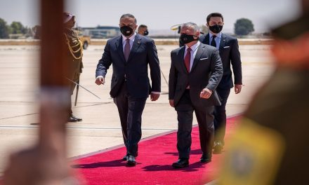 """رؤية عراقية لمبادرة """"المشرق الجديد"""""""