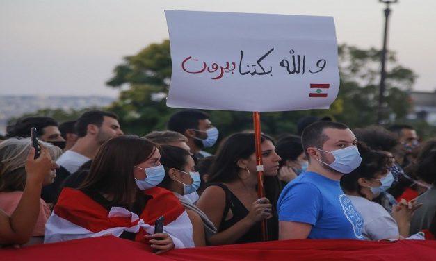 لبنان المنكوب.. الشعب الضحية