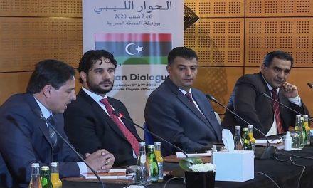 """""""إتفاق المغرب"""".. آفاقه المستقبلية"""