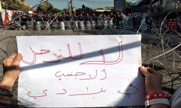 الإيرانيون يمنعون الإنقاذ في لبنان