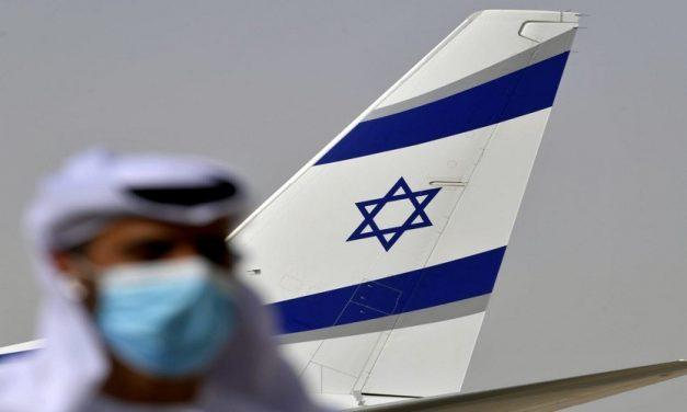 هل يمكن أن تعترف دولة عربية بإسرائيل وفلسطين معاً؟