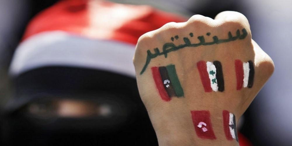 إسرائيل وموقف المقاومة من الثورات العربية