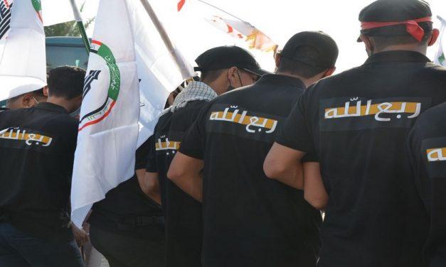 """""""ربع الله"""".. إستنساخ تجربة الباسيج الإيراني في العراق"""
