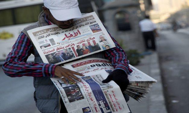 لماذا يتزايد المطبعون في الصحف المصرية؟