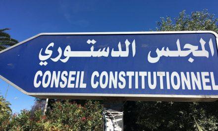 العدالة الدستورية وتطورها