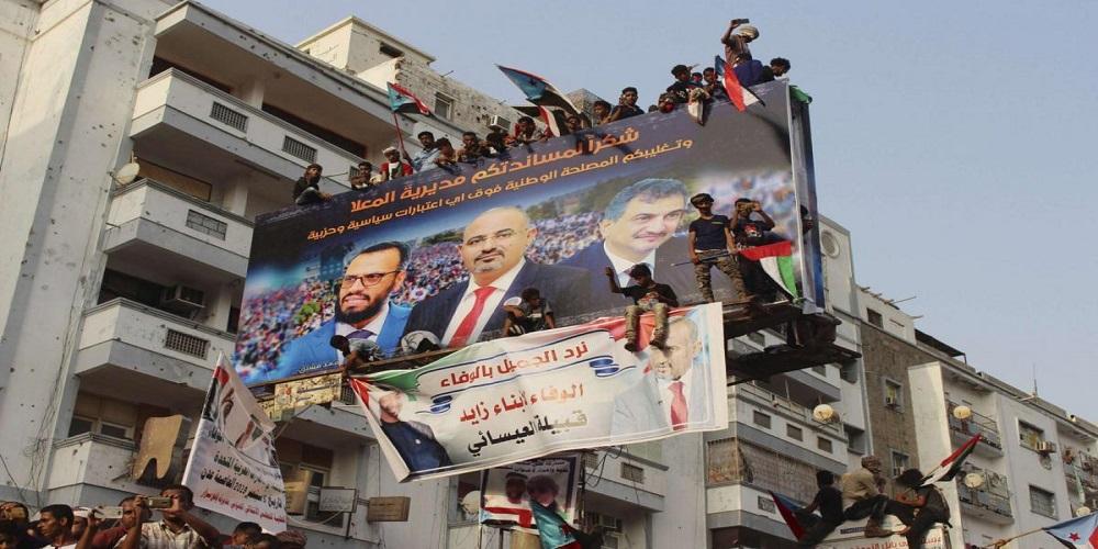 الصراع الإقليمي على عدن: الأجندات والمآلات