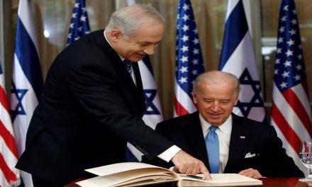 """""""أمن إسرائيل"""" كما فهمه الرؤساء الأمريكيون"""