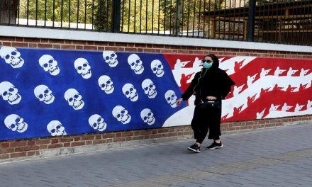 كيف استعدت إيران لنتائج الانتخابات الأميركية؟