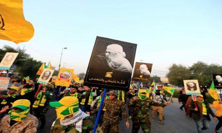 """بروز مقاومة """"كتائب حزب الله"""" كقوة مهيمنة"""