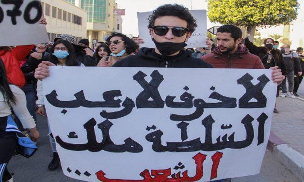 تونس.. بين الإحتجاجات الشعبية والحسابات السياسة*