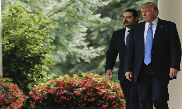 ماذا فعل آل الحريري في واشنطن العقد الماضي؟