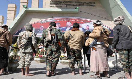 الحوثيون.. بين قرار ترامب وسياسة بايدن*