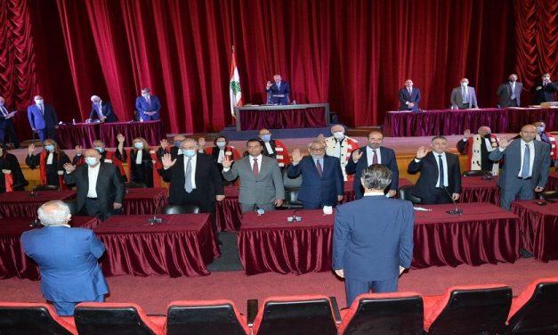 محاكمة الرؤساء والوزراء على ضوء نصوص الدستور اللبناني