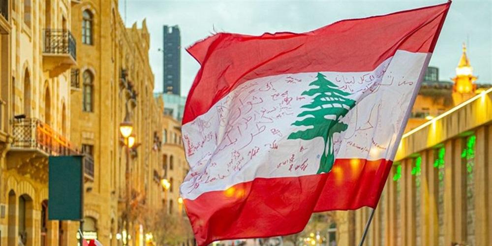 "معاً لبناء ""لبنان جديد"""