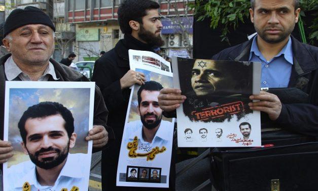 قصة شبكة الجواسيس الإسرائيلية داخل طهران*