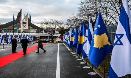 كوسوفو تتلطخ بوحل التطبيع رغم المزاج الشعبي الرافض