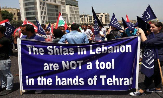 هل هناك شيعية ثالثة في لبنان قيد التشكل؟