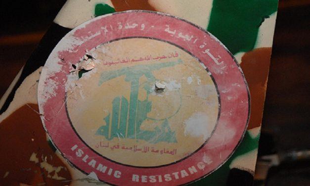 تقنيات حزب الله.. من الإختراق والتصنيع إلى الإسقاط والتجميع