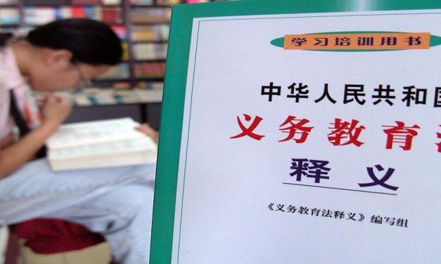 مسيرة التعليم في الصين.. من الفقر إلى الإبداع