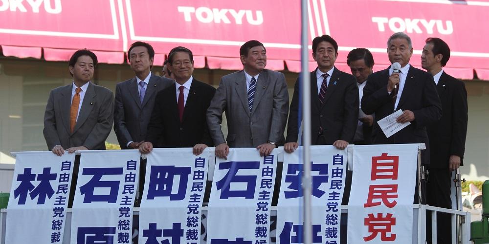 الصراعات الداخلية تهدد مستقبل الحزب الحاكم في اليابان