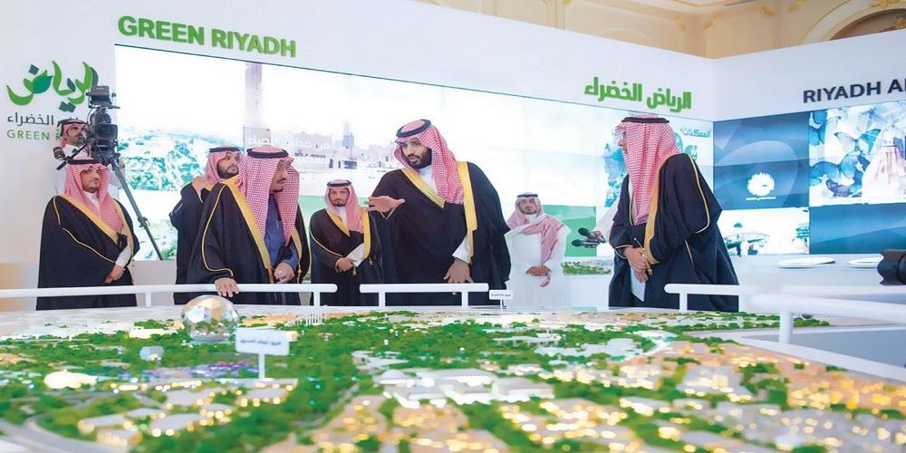 """""""المبادرة الخضراء"""" السعودية: رسائل بيئية وسياسية"""