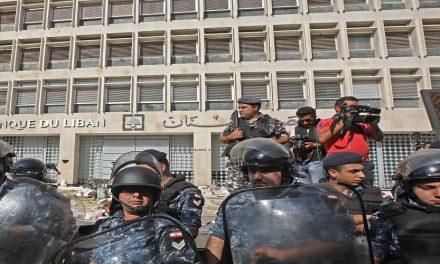 كيف يتعامل مصرف لبنان المركزي مع الأزمة الاقتصادية؟