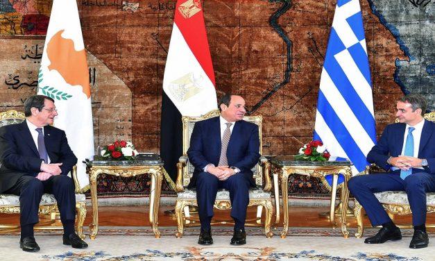 قراءة تحليلية لمواقف مصر الإقليمية بظل البيان المشترك مع اليونان وقبرص