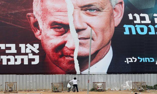 نتنياهو وأعداؤه.. وخيارات العرب*