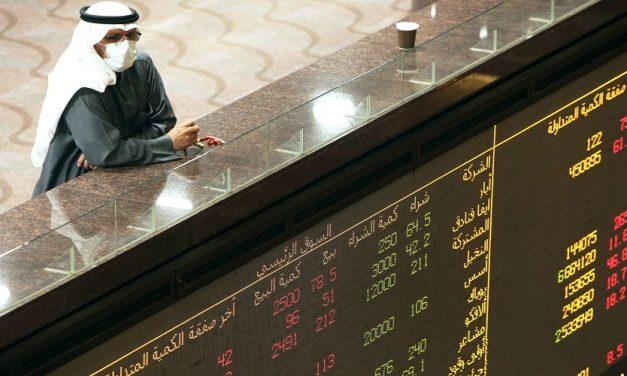 التجارة بين دول الخليج: اقتصادات متنافسة لا متكاملة