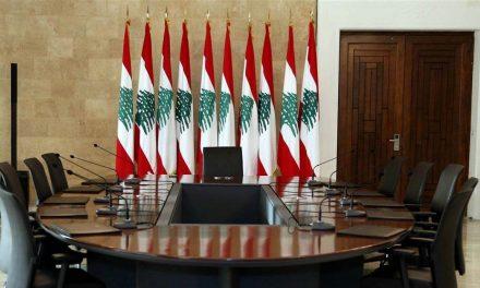 """هل تنجح صيغة الـ """"24 وزيراً"""" في تسوية الأزمة اللبنانية؟"""